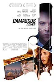 Damascus Cover (2018)