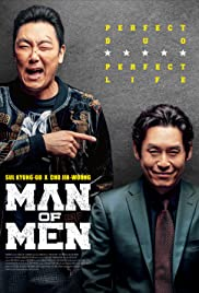 Man of Men (2019)